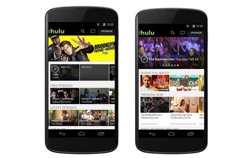 Hulu Mobile App