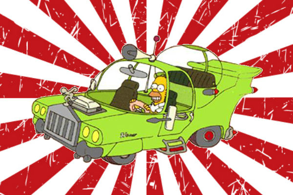 Simpson's Car