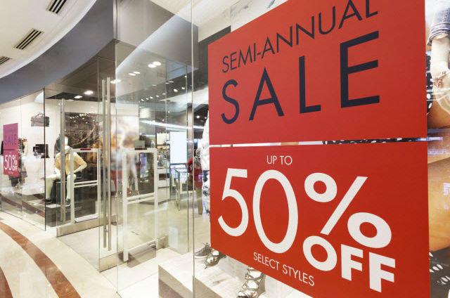 semi-annual sale sign